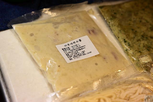 義大利麵試吃003