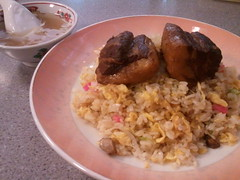 Kakuni fried rice