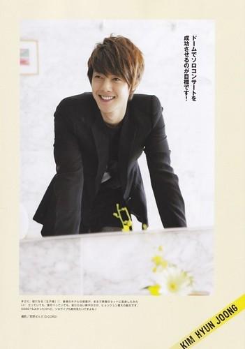Kim Hyun Joong Star Lovers Japanese Magazine