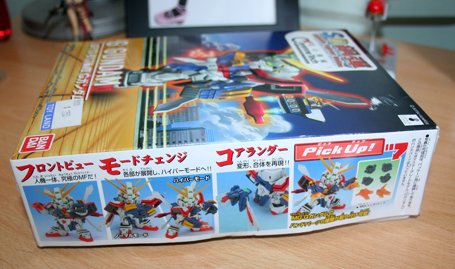 SD GF13-017NJII - God Gundam