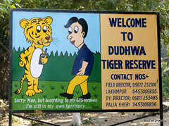 Dudhwa National Park - 1 (Raju Bist) Tags: