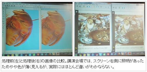 NXPowerLiteでの処理前(左)と処理後(右)の画像の比較