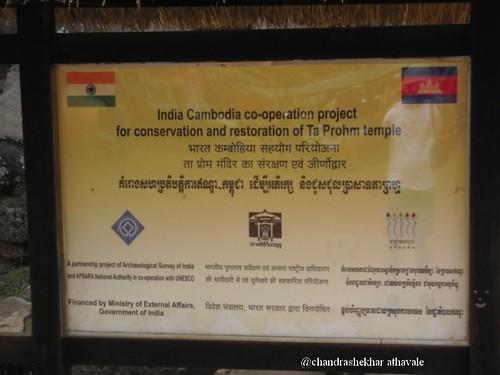 india cambodia coop ta prom