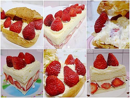 2天1夜韩国版20150617【团购美食】郃嘉烘焙坊。北海道双层草莓蛋糕~每年都一定要吃到bliss-to-auction-2