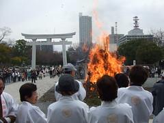 とんど 広島護国神社 2011画像 27