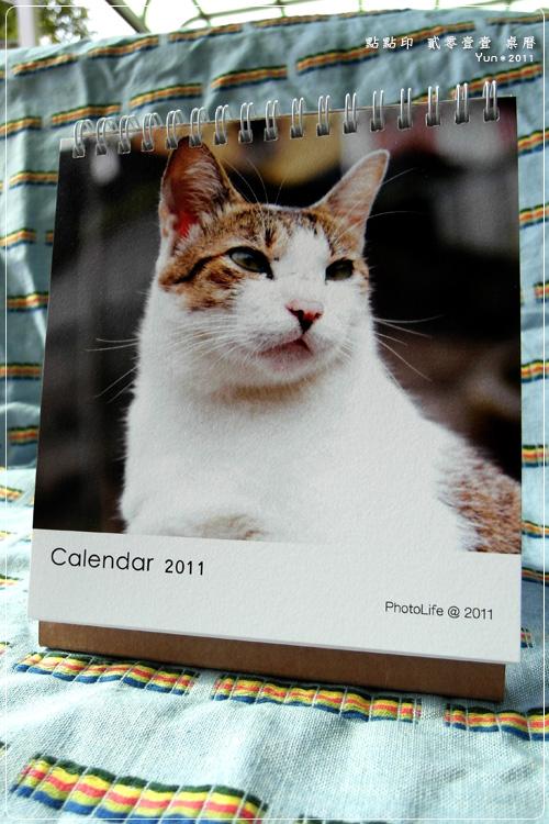 作品集︱我的2010.創造2011~2點點印2011年曆開箱