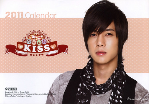 Mischievous Kiss Taiwanese Version 2011 Calendar