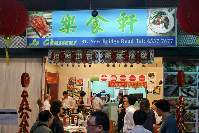 "Le Chausser means ""The Hunter"" in French, but it's completely Chinese. The chef-owner lived in Mauritius for a while."