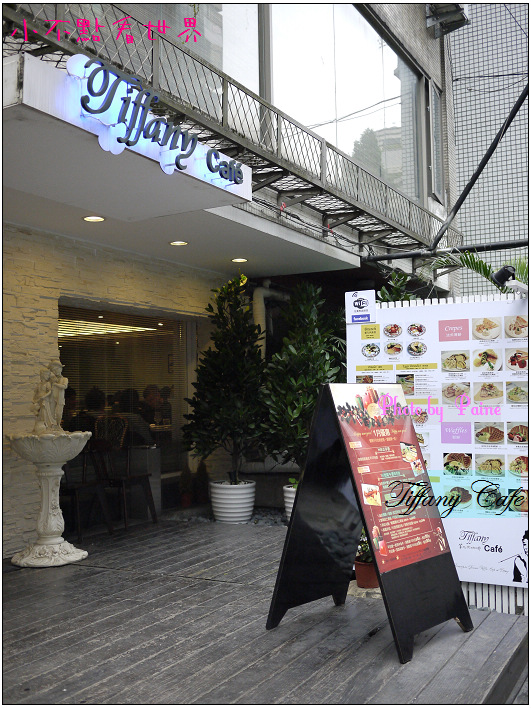 Tiffany Cafe (1).JPG