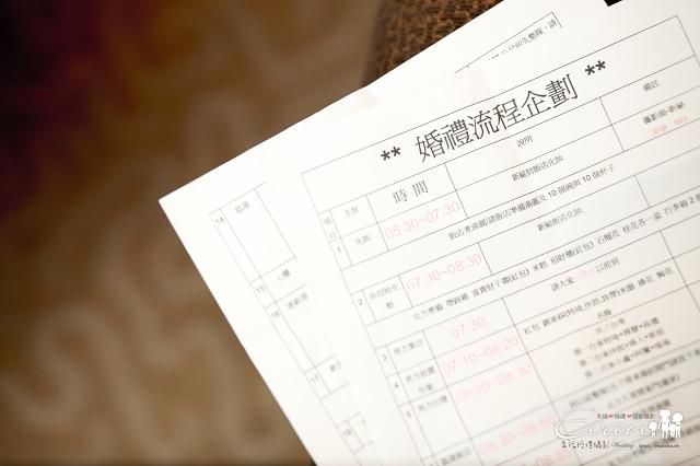 [婚禮攝影]昌輝與季宜婚禮全紀錄_021