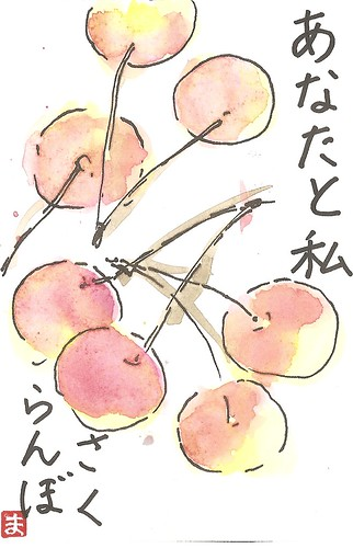Etegami from Marie