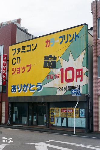 山形_鶴岡&酒田_019