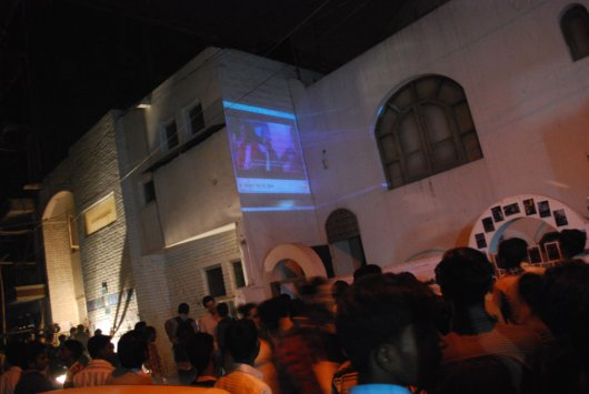 Video Screening 1