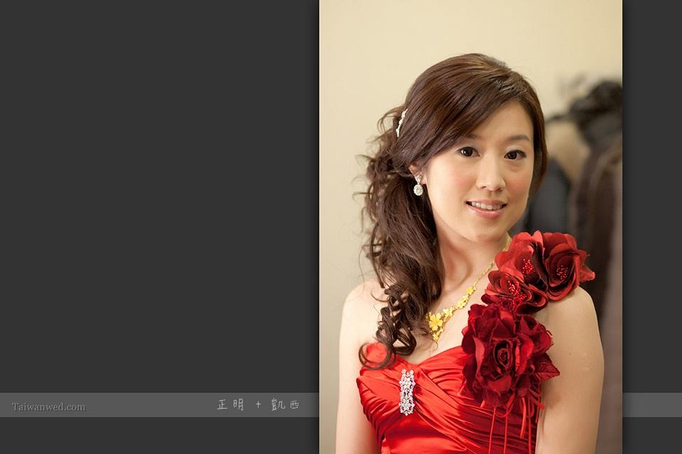 正明+凱西-092