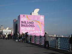 Istanbul, Skopje & Sofia LPO tour Dec 10 033