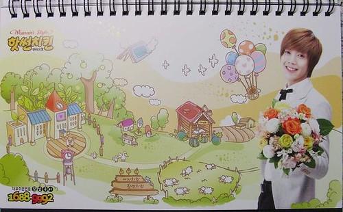 Kim Hyun Joong's Hotsun 2010 Calendar 5