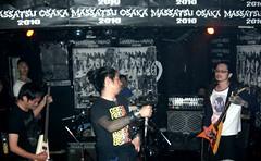 Hemipenis @ ABERRANT / DARGE Japan Weekend Excursion Tour 2010 MASSATSU OSAKA 2010 at SOCIO AMERICA-MURA - Osaka 2010.12.11(Sat) (Misoshiru of Death) Tags: show red usa japan last japanese holocaust concert colorado live denver osaka thrash brazilians gifu aovivo disgust deathmetal fortitude crossover atf blackmetal grindcore americamura massgrave darge socio aberrant skizophrenia malebolgia thrashmetal littlebastards disturd lastly swarrrm hemipenis solmania misoshiruofdeath riverge systemfucker boltys diborce massatsuosaka2010 brutaldeathgrind japanweekendexcursiontour2010 carcassgrinder thedeadpanspeakers aberrantfromusa midnightressurector stubbornfather