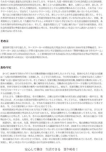 41_越冬冊子-16