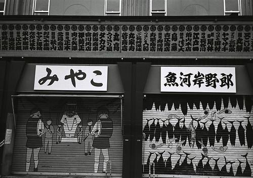 tokyo monochrome film 5