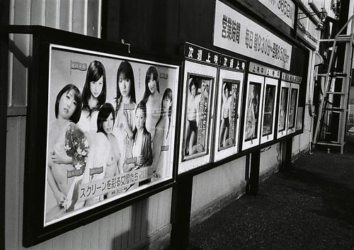 niigata monochrome film 16