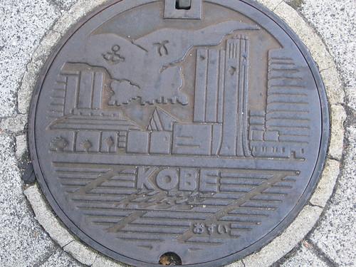 Kobe street art