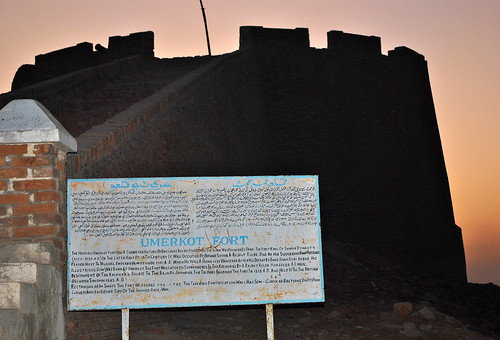 Umerkot Fort Tharparkar Sindh A Photo On Flickriver