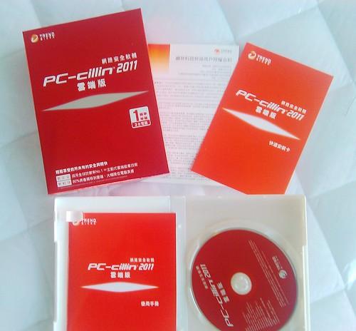 感謝趨勢防毒PC-cillin2011防毒軟體04