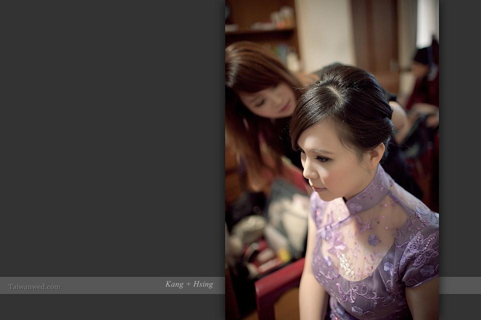 Kang+Hsing-005