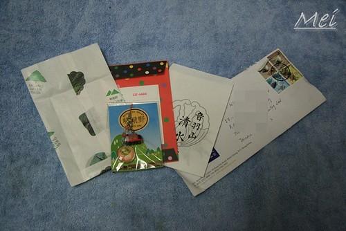 2010 Christmas & Happy New Year Gift023-2010-12-31
