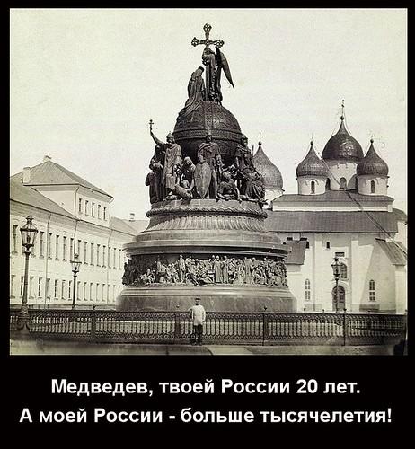 russia1000