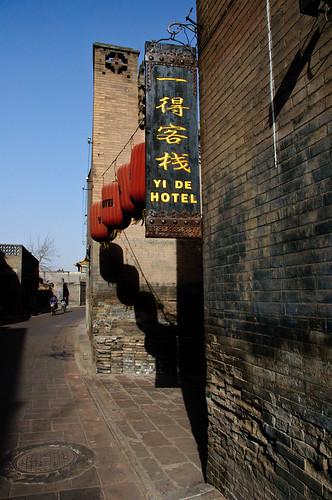 Yi De Hotel