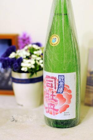 司牡丹 純米酒