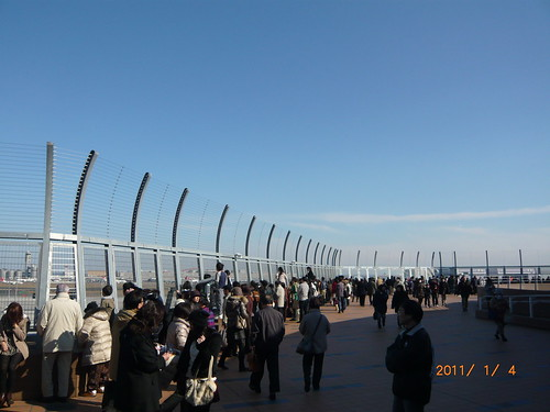Haneda Int Airport - 6