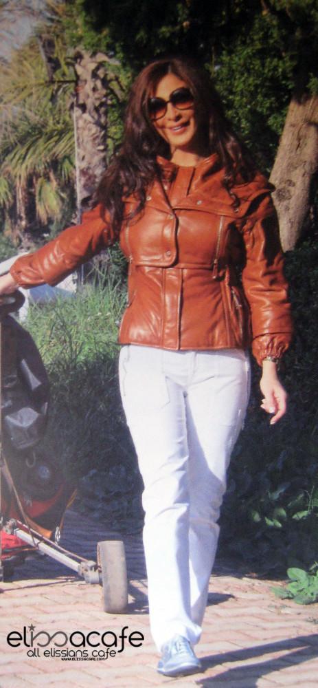 Pics Elissa From Gala Magazine NQ || ???????? ?? ???? ???? ???? ?????
