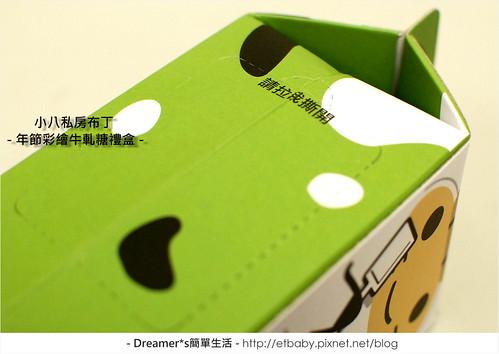貼心設計:禮盒撕開處