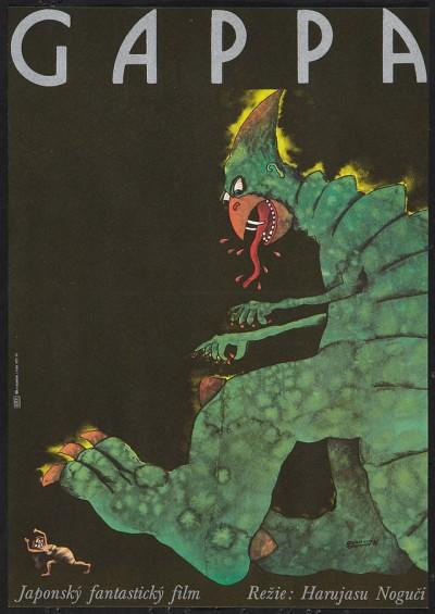 Polish Godzilla Posters