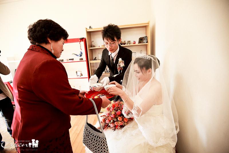 [婚禮攝影]哲銘&玫婷 婚禮全紀錄_242