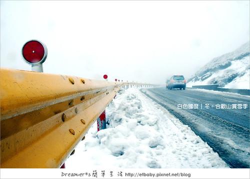 覆滿白雪的台14線