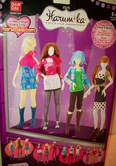 Harumika  Style (napudollworld) Tags: fashion toys us ken barbie pack r clearance exclusive outfits mattel harumika