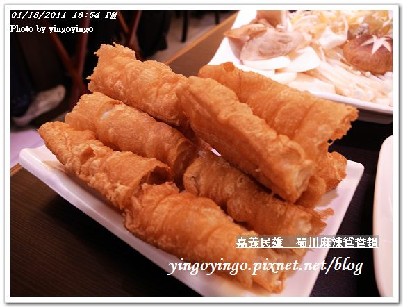 嘉義民雄_蜀川麻辣鴛鴦鍋20110118_R0017380