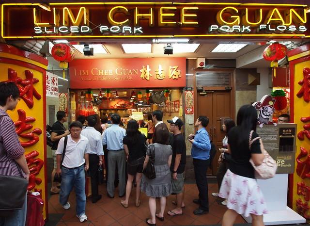 LIM CHEE GUAN Bak Kwa