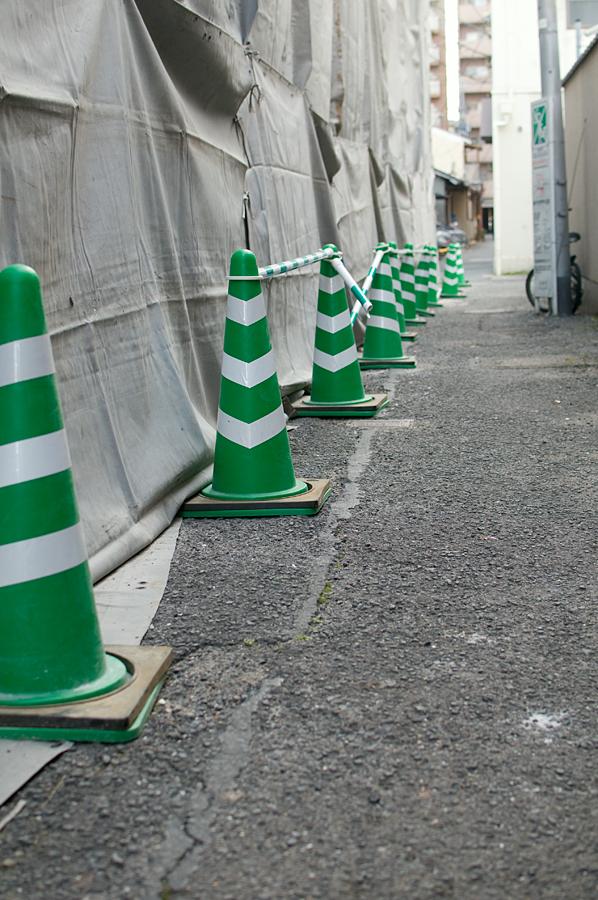 Cone|京都十条