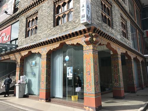 BOB: Bank of Bhutan