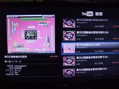 youtubeとの連動 01