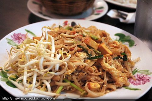 Gold Food Chinese Thai Cuisine - Pad Thai