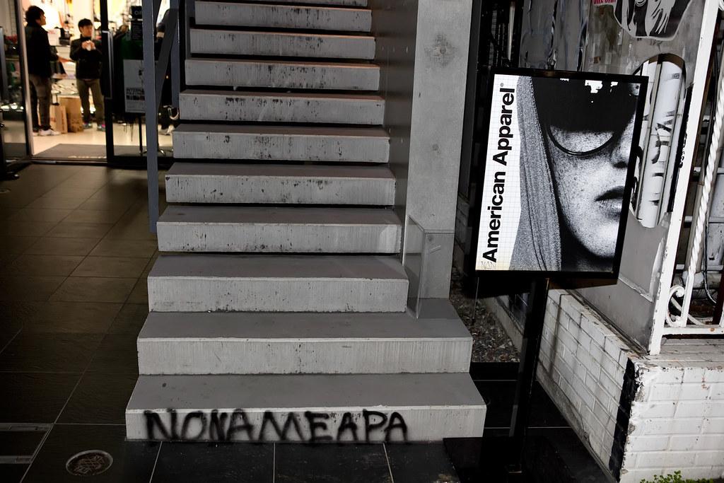 Non Ame Apa (American Apparel) Tokyo