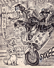 Phawker curated news gossip concert reviews fearless artsy yankee doodler foxtrot solutioingenieria Choice Image