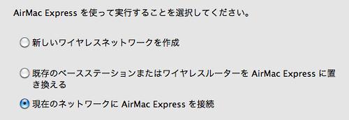 スクリーンショット(2010-12-07 23.24.50)