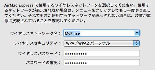 スクリーンショット(2010-12-07 23.32.17)