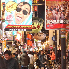 Streets of Osaka (kevin dooley) Tags: life street city people urban night canon eos 50mm lights streetphotography posters osaka nightlife streetshot f32 shinsaibashisuji 40d osakanight dwcffstreet